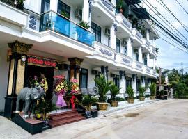Khách sạn Tứ Phương, hotel in Vĩnh Bình (2)