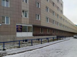 Гостиница СибПромСтрой, отель в Сургуте