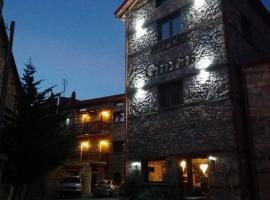 Gioras Hotel, ξενοδοχείο στον Παλαιό Άγιο Αθανάσιο