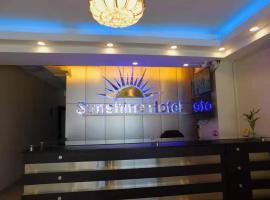 Sunshine Hotel, hotel near Monumental U Stadium, Lima