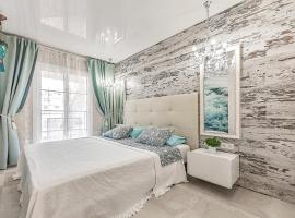 Apartment Orlando Wave, hotel near Aqualand, Adeje