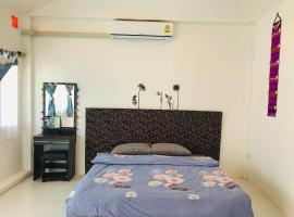 SupalakHouse, hostel in Chiang Mai