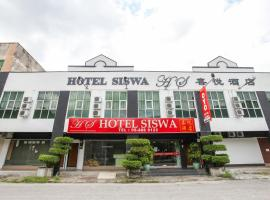 OYO 89539 Hotel Siswa,金寶的飯店