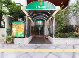 Hotel il Grande Umeda, hotel near Nozaki Park, Osaka