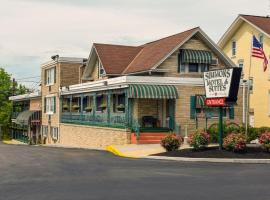 Simmons Motel and Suites, hotel near Hershey Park, Hershey