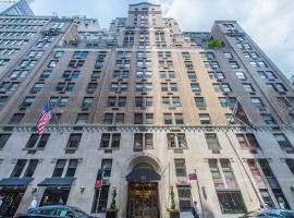 Lombardy Hotel, апартаменты/квартира в Нью-Йорке