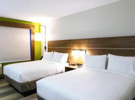 Holiday Inn Express & Suites - Houston IAH - Beltway 8, hotel near George Bush Intercontinental Airport - IAH, Houston