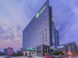 Holiday Inn Express Hefei South, hotel in Hefei