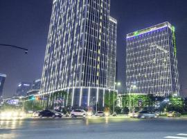 Holiday Inn Express Hangzhou Binjiang, an IHG Hotel, hotel near Hangzhou Xiaoshan International Airport - HGH, Hangzhou