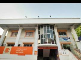 Ravi Krishna Inn, hotel near Pondicherry Airport - PNY,
