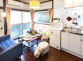 도쿄에 위치한 빌라 Japanese traditional house near Haneda airport, easy access anywhere in Tokyo