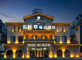 Five Leaf Clover Theme Hotel, hotel in Harbin