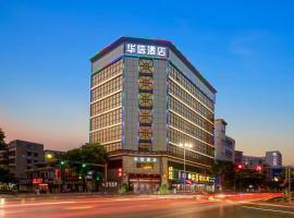 Viesnīca Hua Xin Hotel pilsētā Džuhai