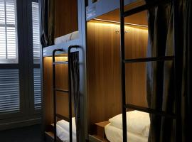 Wink Capsule Hostel @ Downtown (SG Clean), capsule hotel in Singapore