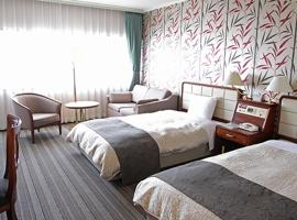 Kakegawa Grand Hotel, hotel near Shizuoka Airport - FSZ, Kakegawa