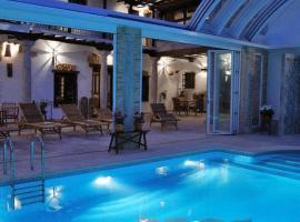 Hotel Rural Casa Grande Almagro, hotel en Almagro