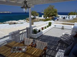 Seashell Mandrakia Sea view, hotel near Sarakiniko Beach, Mandrakia