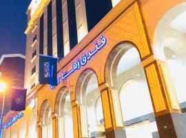Zaha Al Madina Hotel, hotel perto de Mesquita de Quba, Medina