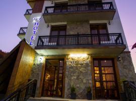 Loft Hotel Bakuriani, hotel in Bakuriani