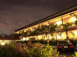 Phuket Airport Inn, hotel near Phuket International Airport - HKT, Nai Yang Beach