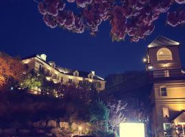 강릉에 위치한 호텔 노벰버