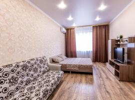 Park of Krasnodar apartments on Panorama, hotel in Krasnodar