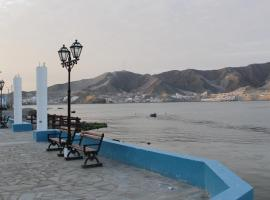 Tortugas Apartament Beach, self catering accommodation in Tortuga