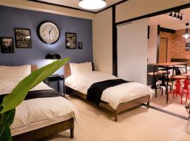 Ryota's Room, hotel near Kujo-ji Temple, Osaka