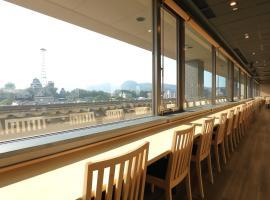 アークホテル熊本城前-ルートインホテルズ-、熊本市のホテル
