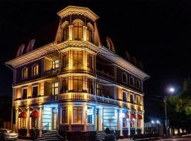 Бутик Отель Нальчик, hotel in Nalchik