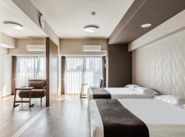 Ostay Shin-Osaka Hotel Apartment, appartamento ad Osaka