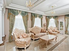 Gubernskaya Hotel, отель в Могилеве