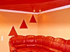 Перекопская центр люкс квартира посуточно почасово, готель у Сумах