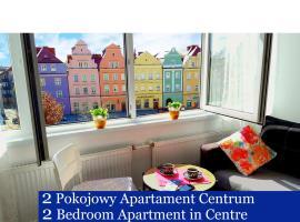 OZONOWANY Apartament Przy Starówce - Stella, apartment in Bolesławiec
