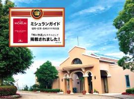 Yumihari-no-Oka Hotel, hotel in Sasebo