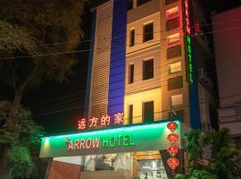 Arrow Hotel Mandalay, отель в Мандалае