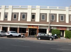 Grand Hotel, hotel near Sri Guru Ram Dass Jee International Airport - ATQ, Amritsar