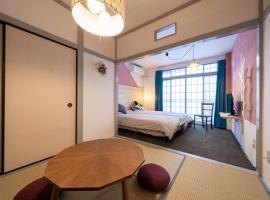 Guest Room TiiE, appartamento a Kanazawa