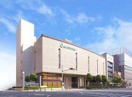 ホテルアウィーナ大阪、大阪市にある天王寺駅の周辺ホテル