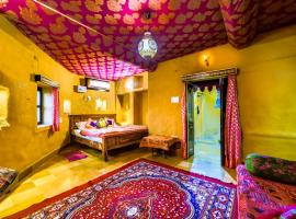 Mud Mirror Guesthouse, hotel near Jaisalmer Fort, Jaisalmer