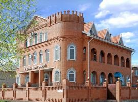 Hotel Seven Kings, отель в Волгограде