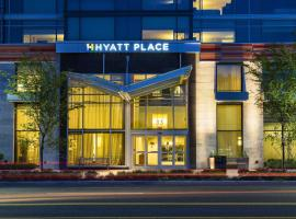 Hyatt Place Washington DC/US Capitol, hotel ve Washingtonu
