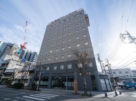Kuwana Green Hotel, hotel near Nagashima Spa Land, Kuwana