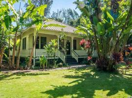 Hale O Kauka Healing Garden, homestay in Haiku