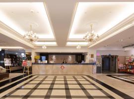 永悅商務大飯店,嘉義市的飯店