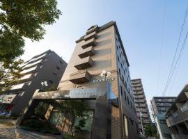 Nawa Plaza Hotel, hotel near Chubu Centrair International Airport - NGO, Tokai