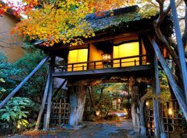 Heihachi Tea House Inn, hotel near Rurikoin, Kyoto