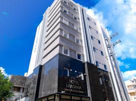 Hotel Lantana Naha Matsuyama, hotel in Naha