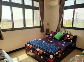 Sunny House Homestay, hotel in Jincheng