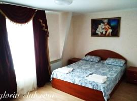 Чайка, hotel near Vnukovo International Airport - VKO, Moscow